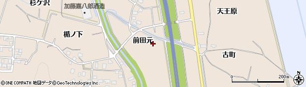 山形県鶴岡市高坂(前田元)周辺の地図