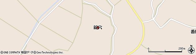宮城県登米市迫町新田(錠穴)周辺の地図