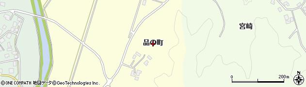 山形県鶴岡市田川(品の町)周辺の地図
