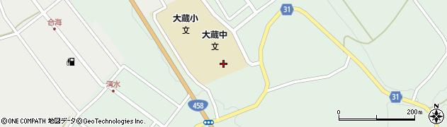山形県最上郡大蔵村清水2722周辺の地図