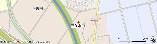 山形県鶴岡市高坂三ケ水口周辺の地図