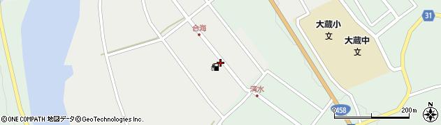 山形県最上郡大蔵村合海23周辺の地図
