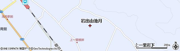 宮城県大崎市岩出山池月(上一栗根岸)周辺の地図