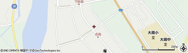 山形県最上郡大蔵村合海65周辺の地図