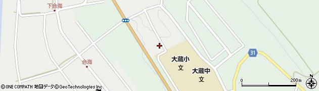 山形県最上郡大蔵村清水596周辺の地図