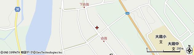 山形県最上郡大蔵村合海70周辺の地図