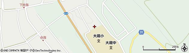 山形県最上郡大蔵村合海1546周辺の地図