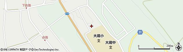 山形県最上郡大蔵村合海591周辺の地図