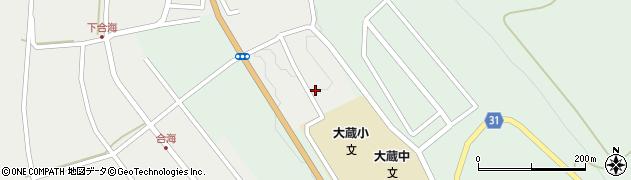 山形県最上郡大蔵村合海73周辺の地図
