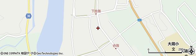 山形県最上郡大蔵村合海87周辺の地図