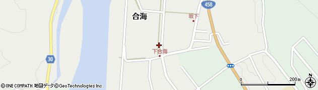 山形県最上郡大蔵村合海152周辺の地図