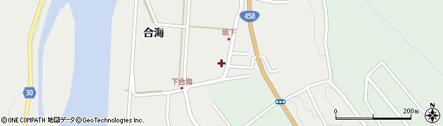 山形県最上郡大蔵村合海144周辺の地図