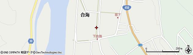 山形県最上郡大蔵村合海231周辺の地図