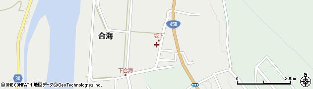 山形県最上郡大蔵村合海145周辺の地図