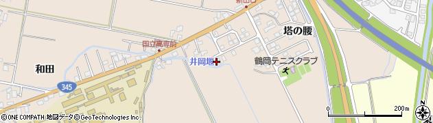 山形県鶴岡市井岡(塔の腰)周辺の地図