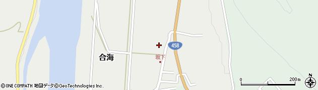 山形県最上郡大蔵村合海158周辺の地図