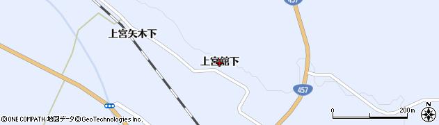 宮城県大崎市岩出山池月(上宮舘下)周辺の地図