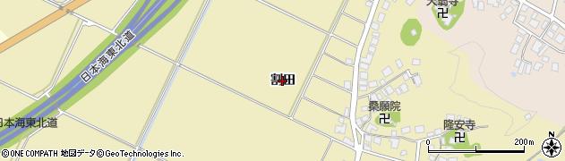 山形県鶴岡市中清水(割田)周辺の地図