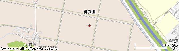 山形県鶴岡市井岡(御衣田)周辺の地図