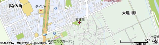 田種院周辺の地図