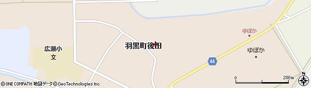 山形県鶴岡市羽黒町後田(東)周辺の地図