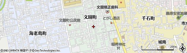 山形県鶴岡市文園町周辺の地図