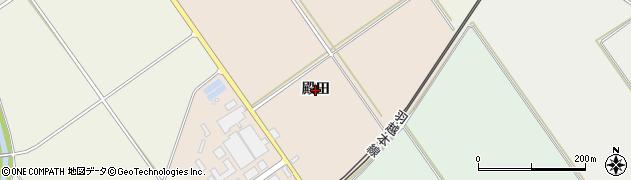 山形県鶴岡市西目(殿田)周辺の地図