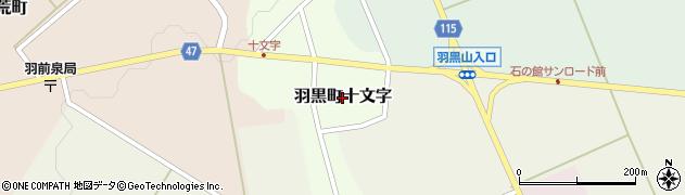 山形県鶴岡市羽黒町十文字周辺の地図