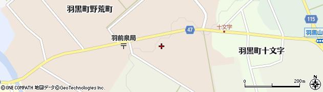 山形県鶴岡市羽黒町野荒町(水上)周辺の地図