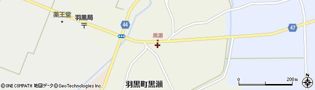 山形県鶴岡市羽黒町黒瀬周辺の地図