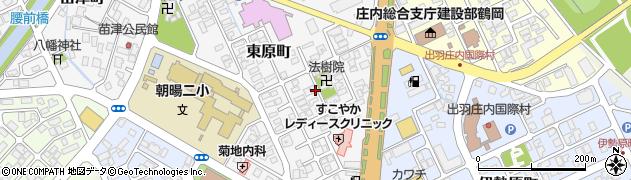 山形県鶴岡市東原町周辺の地図