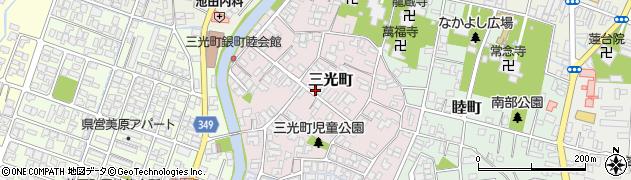 山形県鶴岡市三光町周辺の地図