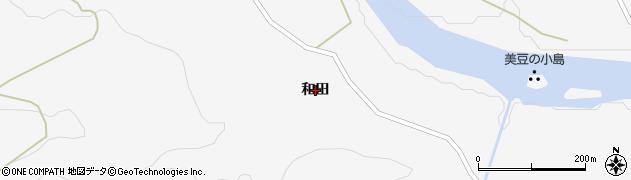 宮城県大崎市鳴子温泉(和田)周辺の地図