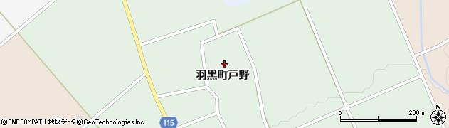 山形県鶴岡市羽黒町戸野(福ノ内)周辺の地図