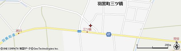 山形県鶴岡市羽黒町三ツ橋(前田)周辺の地図