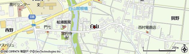 山形県鶴岡市白山周辺の地図