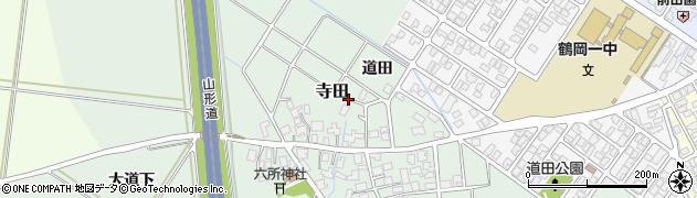 山形県鶴岡市寺田周辺の地図