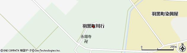 山形県鶴岡市羽黒町川行周辺の地図