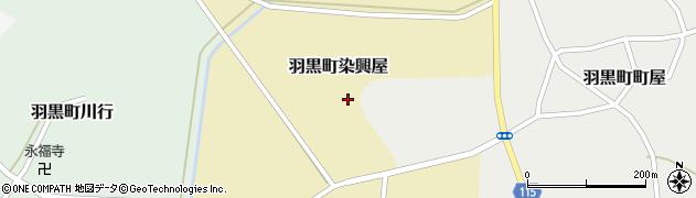 山形県鶴岡市羽黒町染興屋(宮ノ前)周辺の地図