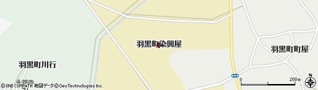 山形県鶴岡市羽黒町染興屋周辺の地図