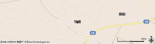 山形県鶴岡市西目(竹浦)周辺の地図