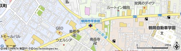平京田周辺の地図
