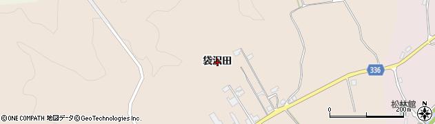 山形県鶴岡市西目(袋沢田)周辺の地図