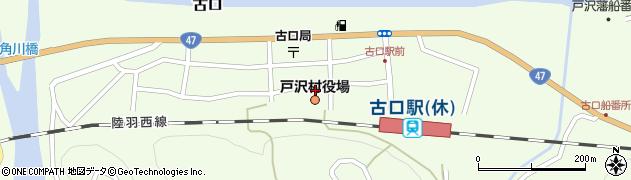 山形県最上郡戸沢村周辺の地図