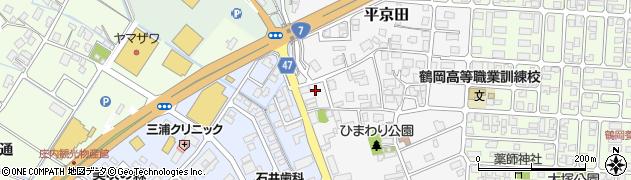 山形県鶴岡市平京田(屋敷廻)周辺の地図