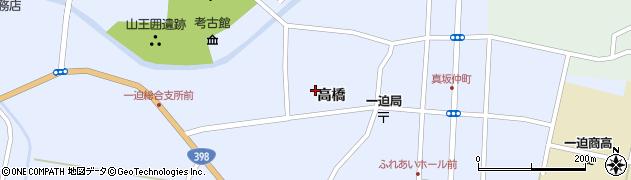 宮城県栗原市一迫真坂高橋周辺の地図