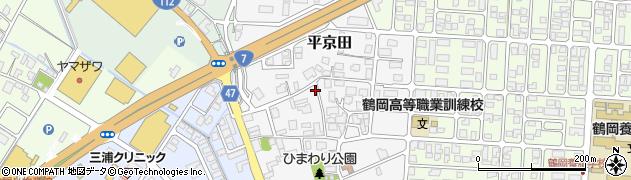 山形県鶴岡市平京田周辺の地図