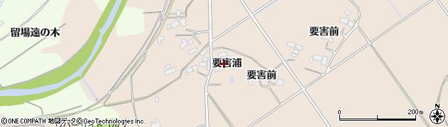 宮城県栗原市志波姫堀口要害浦周辺の地図