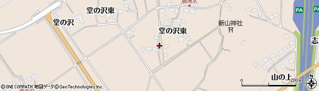 宮城県栗原市志波姫堀口堂の沢東周辺の地図