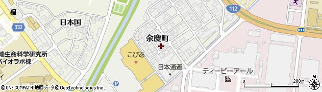 山形県鶴岡市余慶町周辺の地図